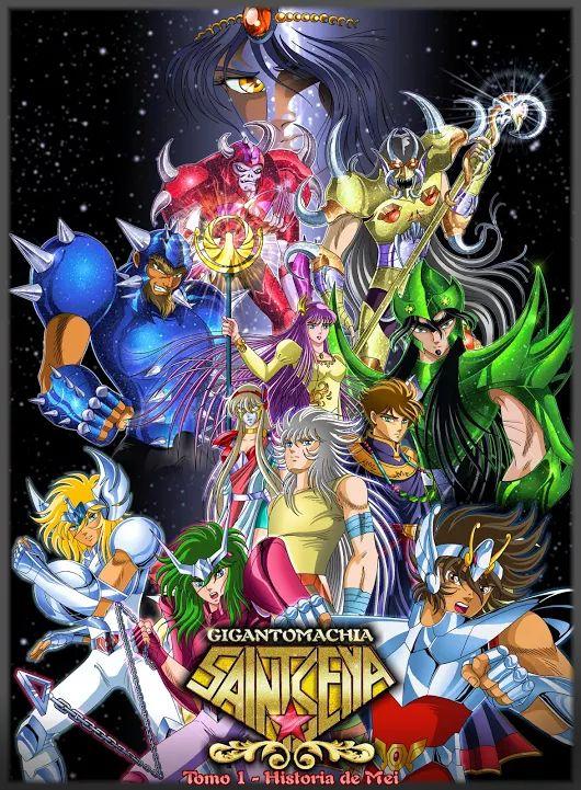 Los Guardianes Del Universo (Saint Seiya) - Google+