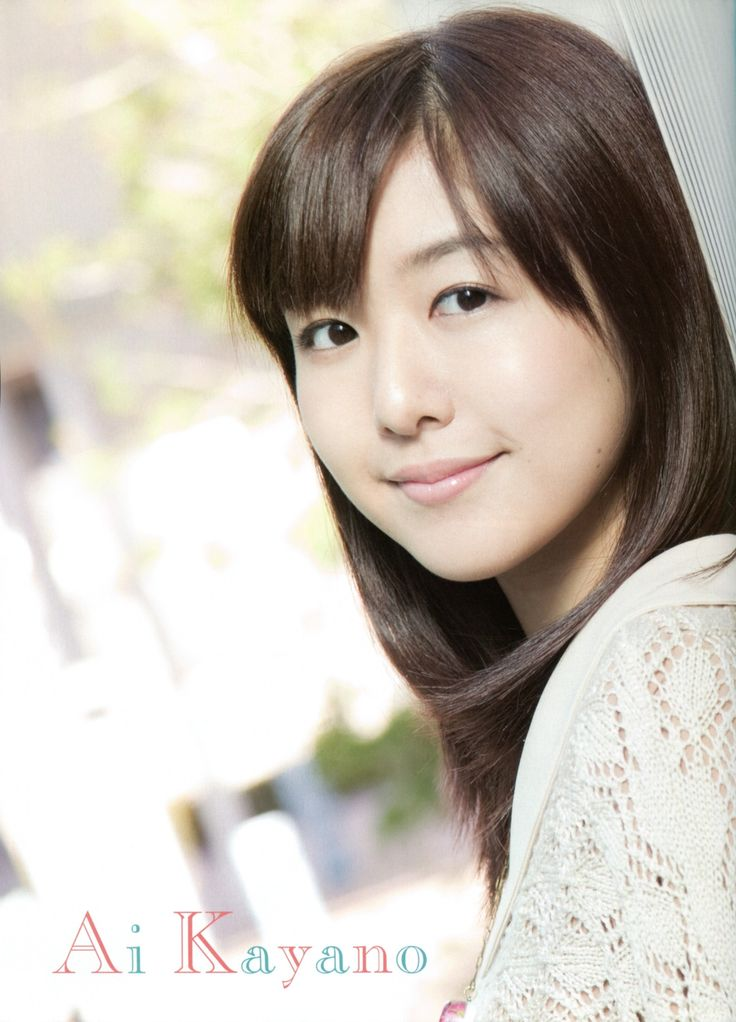 Ai Kayano. Bumped into her on Pinterest. She hasn't voiced anything I saw yet.  <3