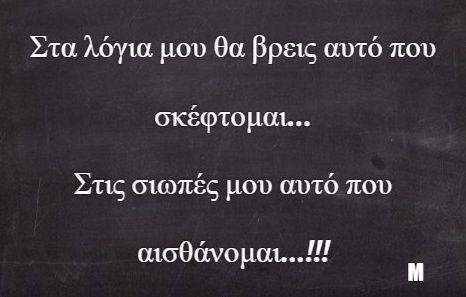 Και στα γραπτά μου την καληνύχτα μου... :))