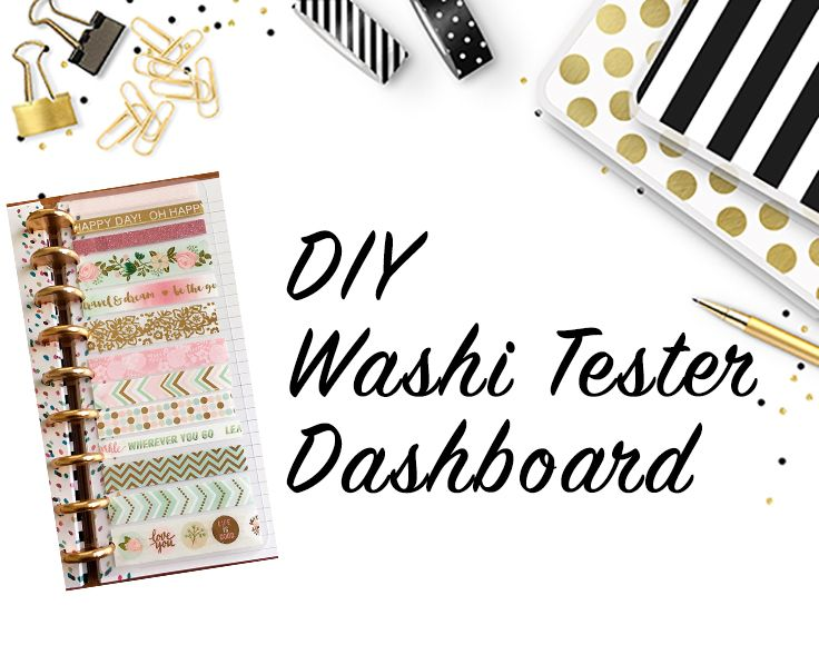 DIY Washi Tester Dashboard | Planner Shop
