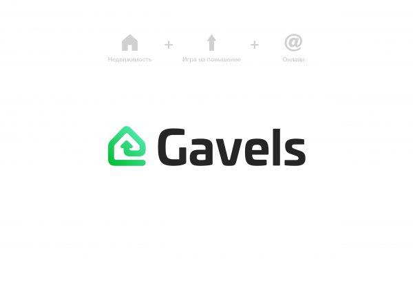 Логотип для системы аукционов недвижимости Gavels | GoDesigner