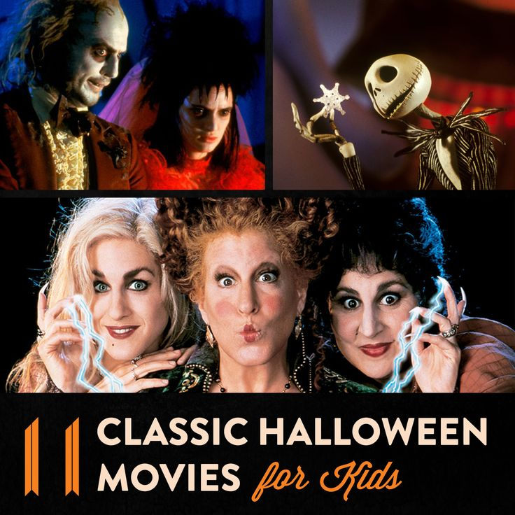 Get in the Halloween spirit with this list of classic Halloween movies for kids.