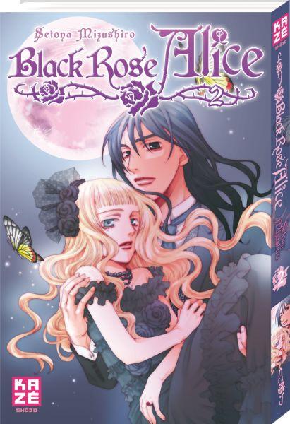 Azusa a donné sa vie pour sauver le garçon qu'elle aime. Son âme, transférée dans le corps d'une autre, erre dans le monde des rêves et tente d'apprivoiser cette nouvelle enveloppe. A son réveil, quatre vampires l'attendent pour faire d'elle leur reine...