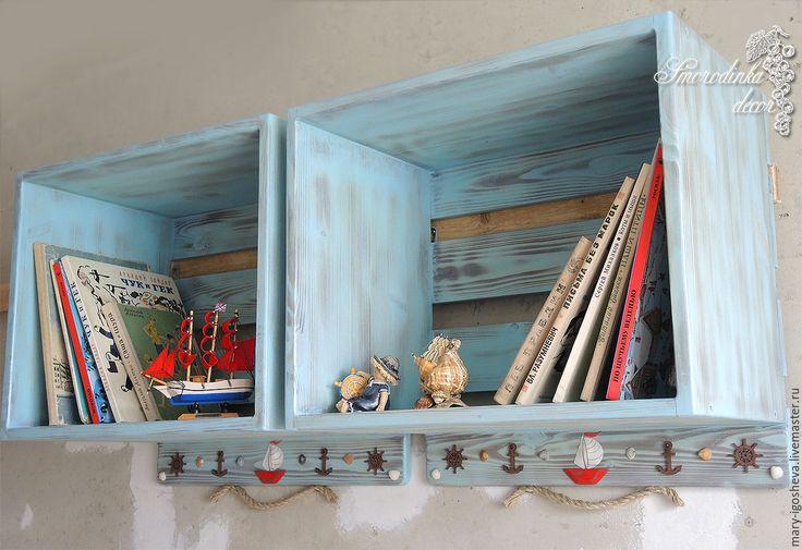 Купить Полки для книг и игрушек Мечты о море - голубой, морская тема, морской стиль