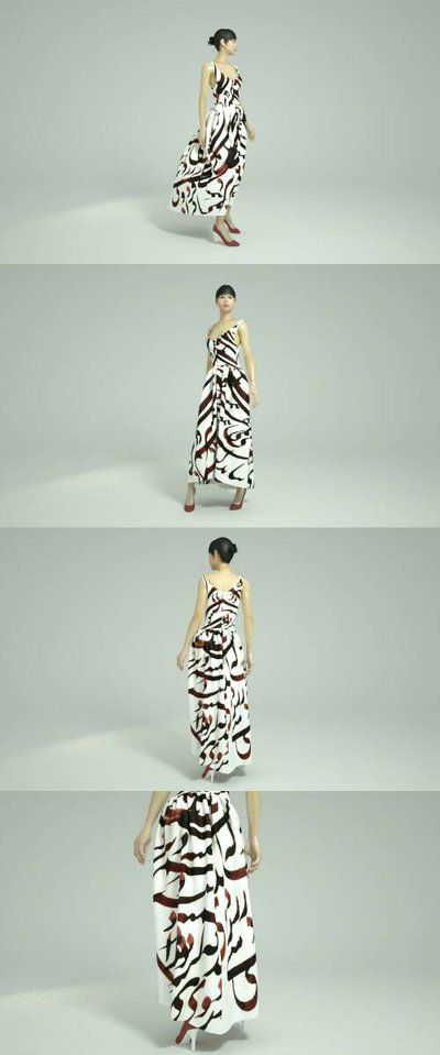 Its a mixture of #Persian #calligraphy and fashion!