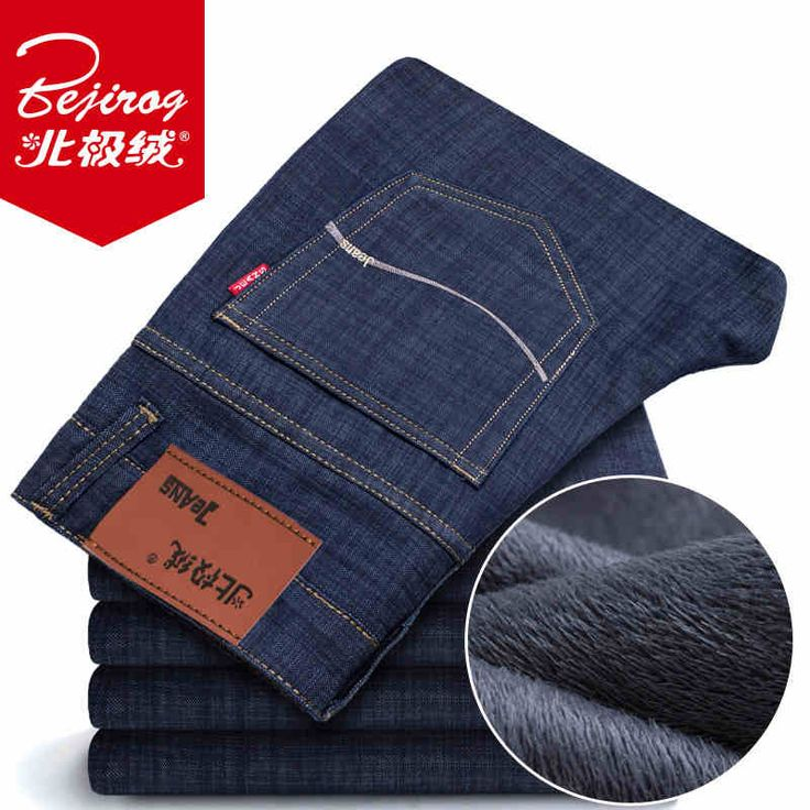 Бейджи Ронг мужчин джинсы тонкие модели плюс толстый бархат брюки теплые зимние брюки молодежная мода случайные мужской одежды тенденции -tmall.com Lynx