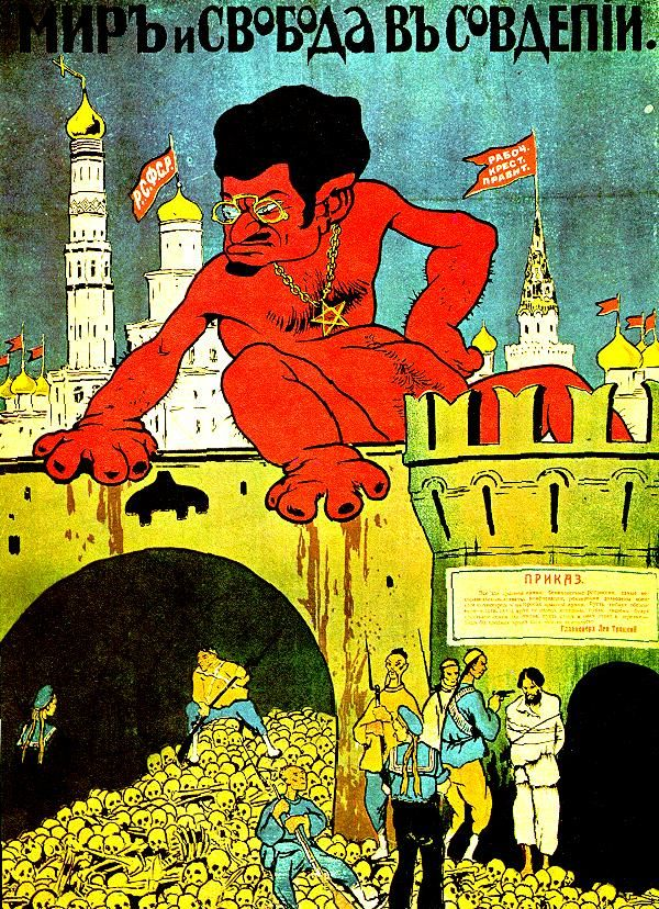 WhiteArmyPropagandaPosterOfTrotsky - Antisemitisme - Wikipedia