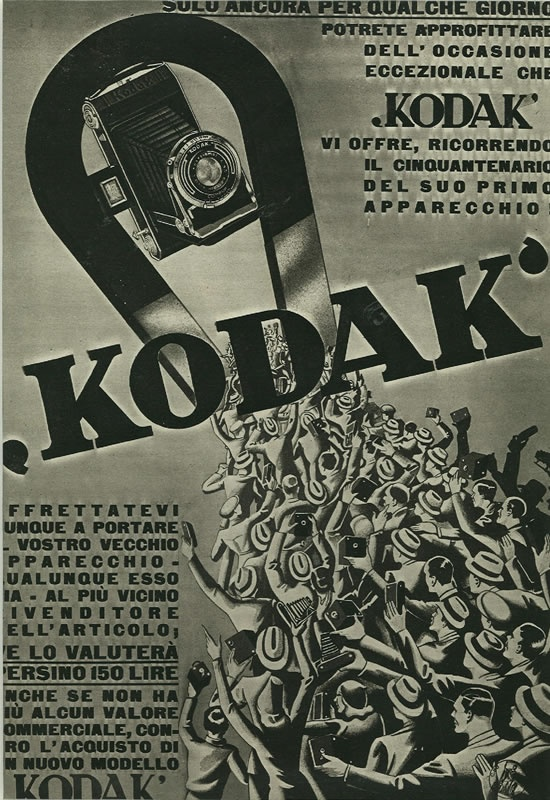 Amazing Vintage Ads