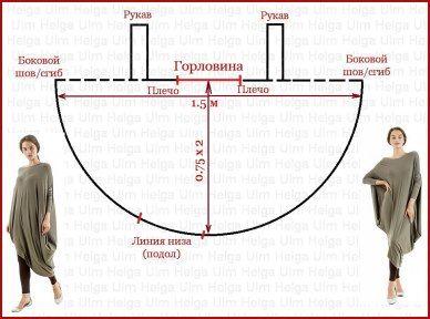 image РєСЂРѕР№ (388x288, 90Kb)