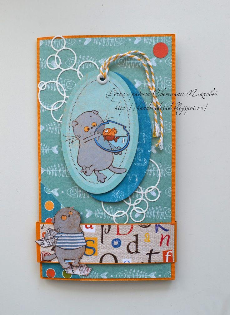Handmade - SAD. Творческая мастерская подарков