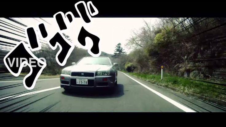 initial-D-rent-car_02