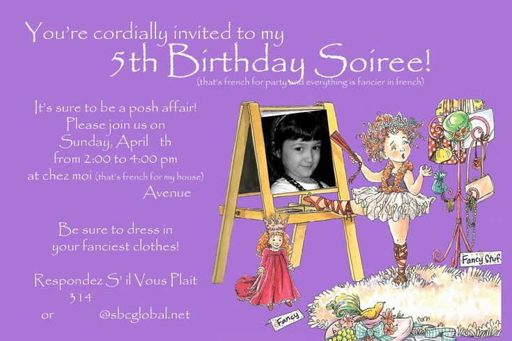 create online invitation free