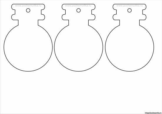 """Поделка к 23 февраля """"Медали"""" - Поделки из бумаги и картона Медали к 23 февраля"""