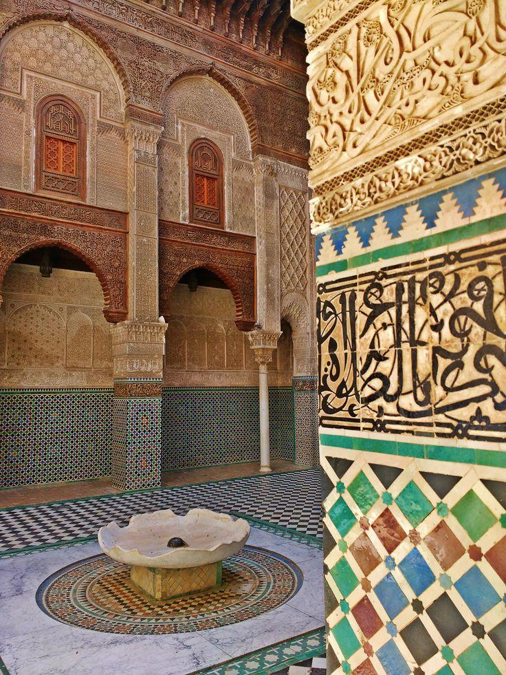 Fountain and Tiles. Al Attarine Madrasa, Fez, Morocco