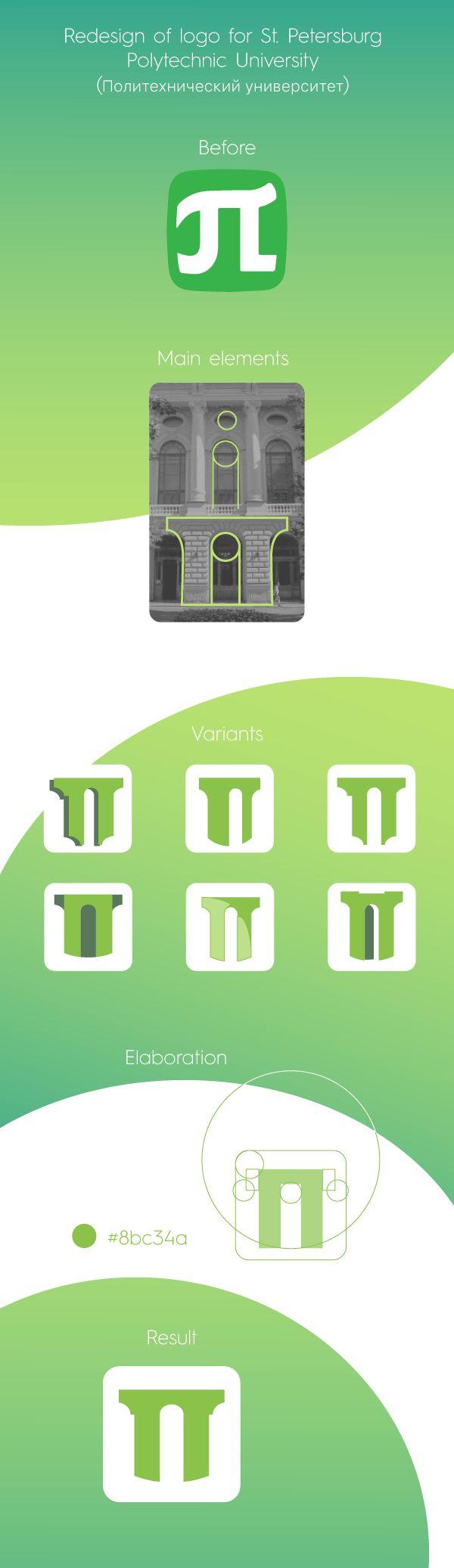 Polytech Logo on Behance