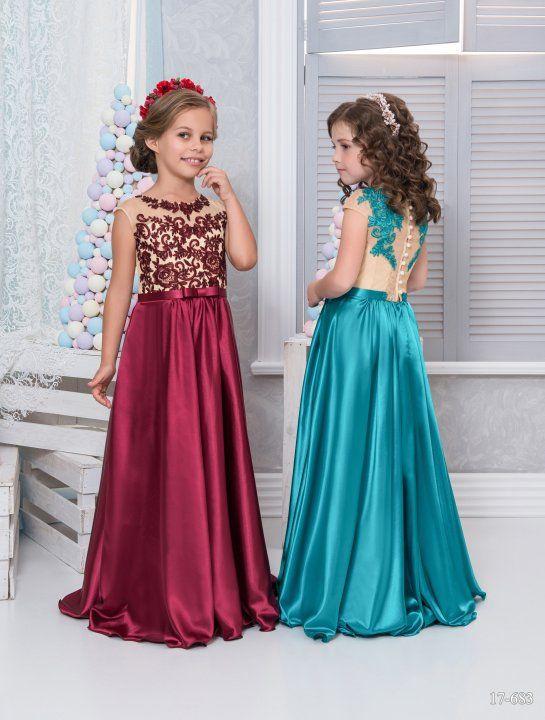 Роскошные атласные платья в пол <u>низу</u> для маленьких девочек