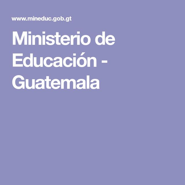 Ministerio de Educación - Guatemala
