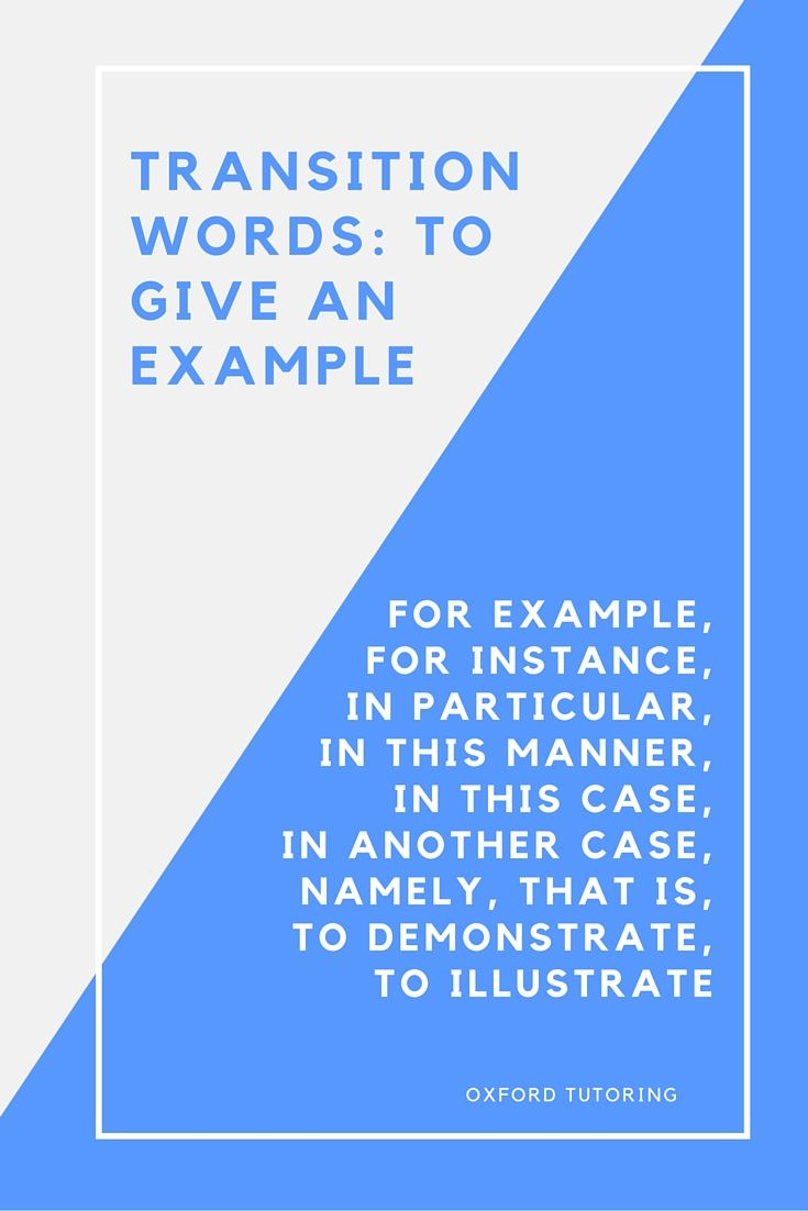 Case study writing service transition words