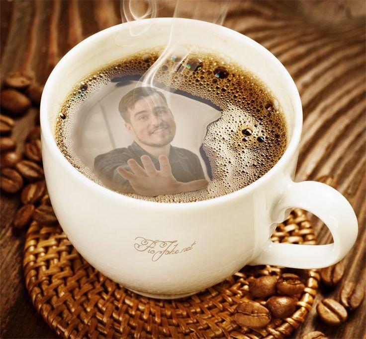 Открытки утро добрым не бывает если кофе в чашке нет, сделать для мужчин