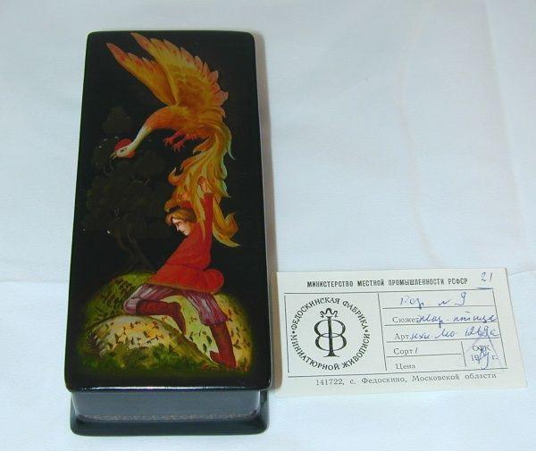 Fedoskino Russian Lacquer Box Prince Ivan and The Firebird Firebird, Tsarevich Ivan & Gray Wolf