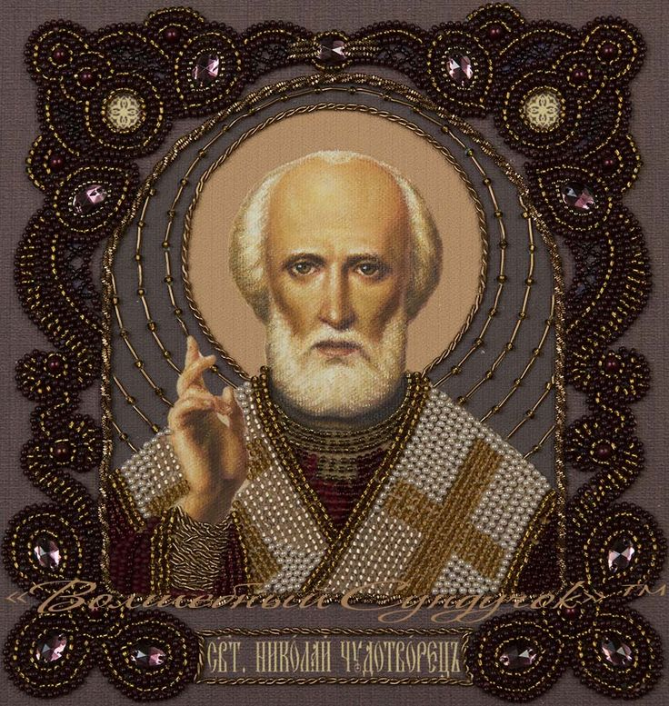 Николай Чудотворец почитаем и в православии, и в ...