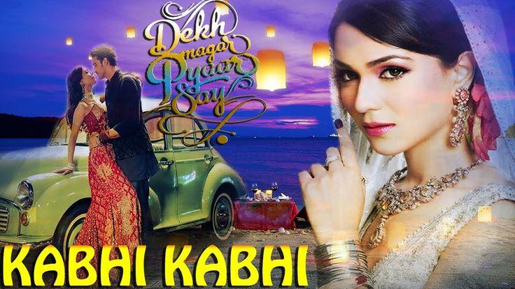 Kabhi Kabhi   Dekh Magar Pyaar Say   Romantic Song   Humaima Malik Song