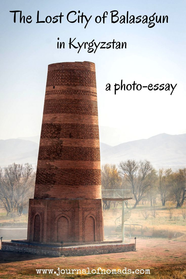A photo-essay about the Burana Tower and the Lost City of Balasagun in Kyrgyzstan, including practical information on how to get from Bishkek to the Burana Tower.