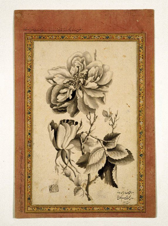 Brooklyn Museum: Arts of the Islamic World: Rose