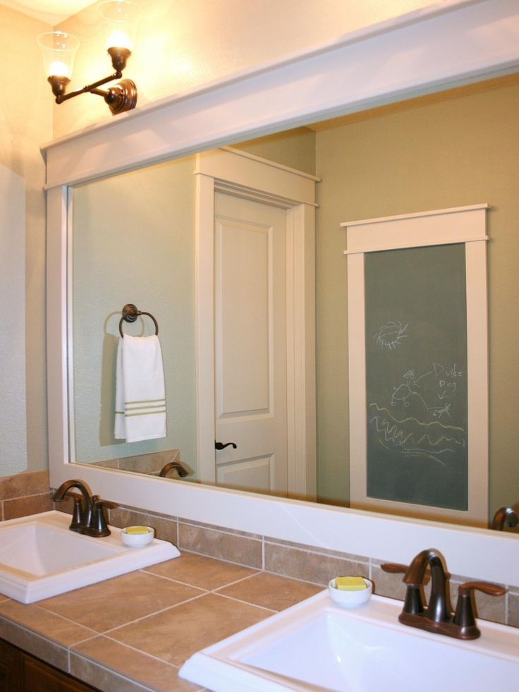 Extra Large Framed Bathroom Mirror