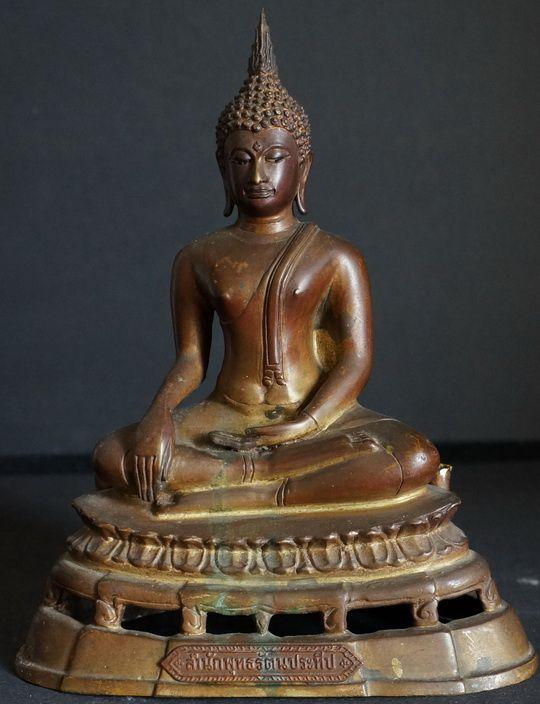 Brass Sukhothai Buddha Statu