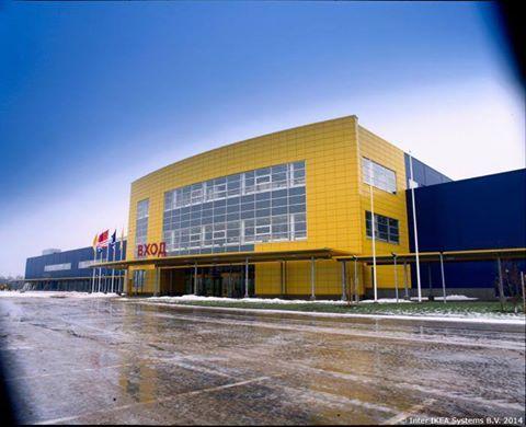 2000 – Prva robna kuća IKEA u Rusiji otvorena je u Moskvi.