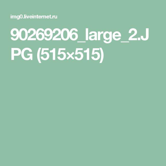 90269206_large_2.JPG (515×515)