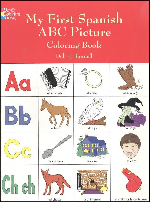 My First Spanish ABC Picture Coloring Book | Homeschool - Spanish ...