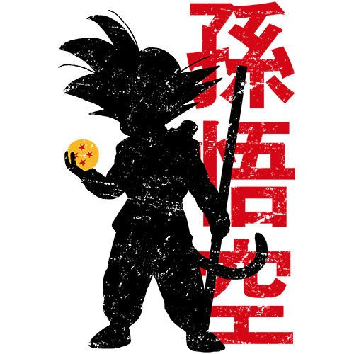 Get All Seven T-Shirt $12 Dragon Ball tee at Once Upon a Tee!