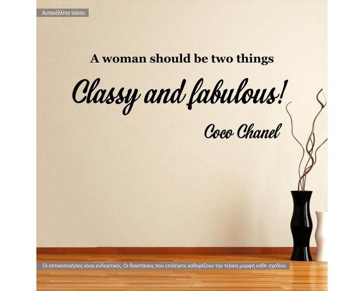A woman should be two things..., αυτοκόλλητο τοίχου