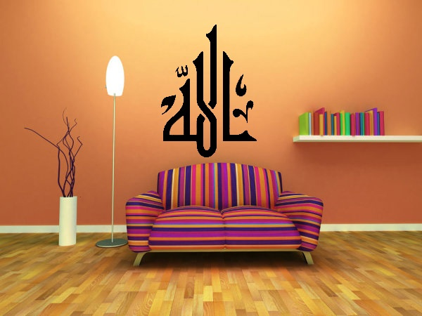 great allah in black islamic calligraphy wall stickers wall deco for just big with stickers. Black Bedroom Furniture Sets. Home Design Ideas