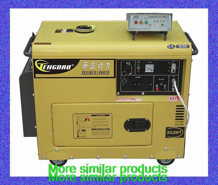 Small Turbocharger Price In India: 17 Best Ideas About Small Diesel Generator On Pinterest