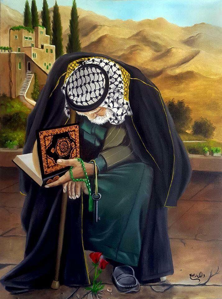An elderly Palestinian man holding the Quran. Artist: Palestinian painter, Wael Rabie.    الرسام الفلسطيني وائل ربيع