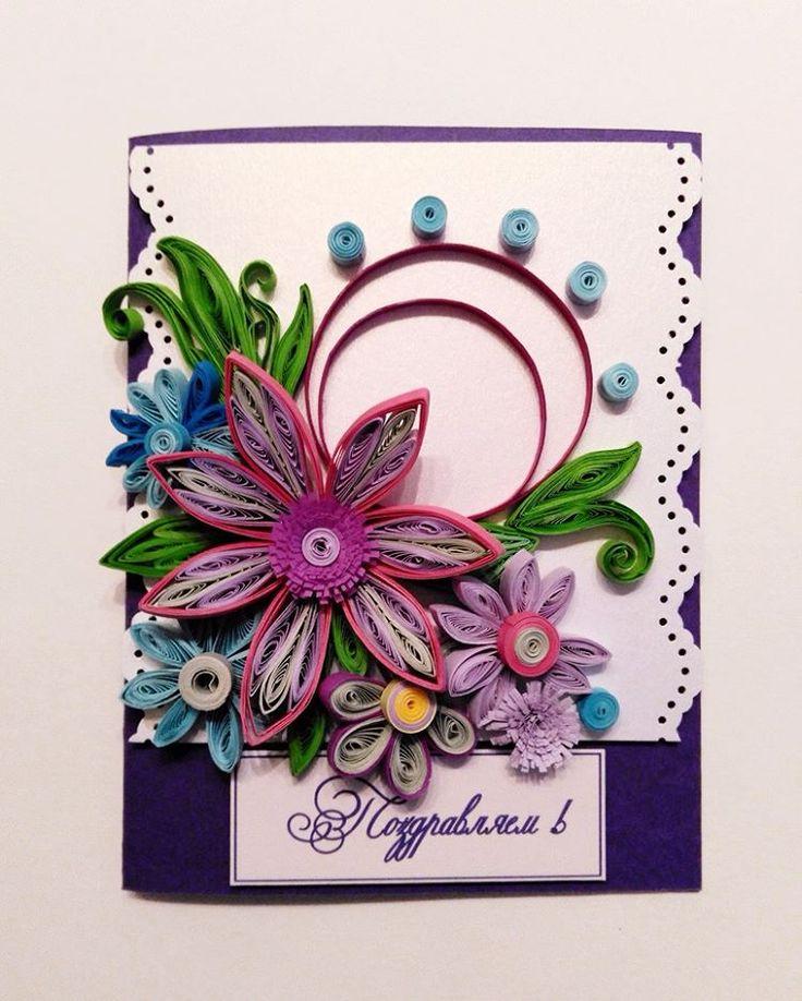 Нежные открытки квиллинг, открытка для мамы