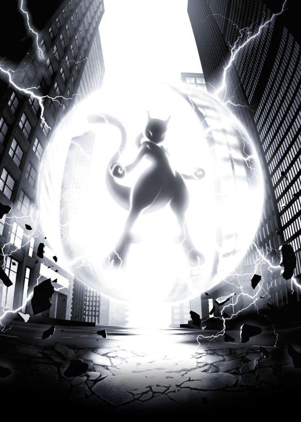 Un poster impressionnant pour Mewtwo