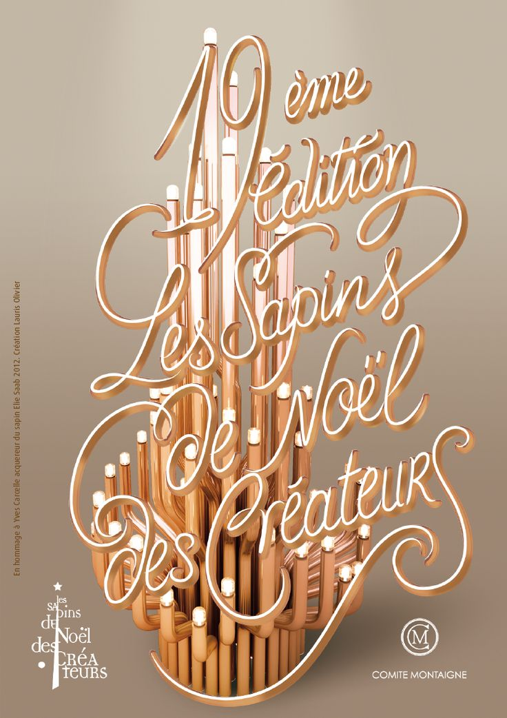 Les sapins de Noël des Créateurs, 19ème édition, sur DrouotLive