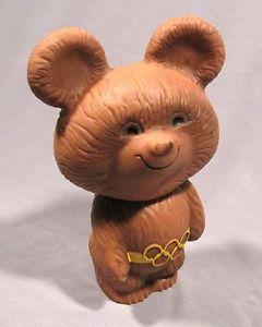 Bear toy Misha- Olympic mascot Moscow
