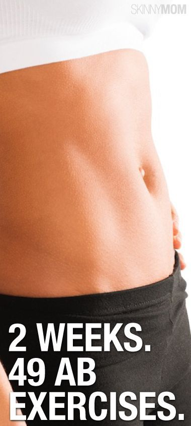 Get the tightest abs ever!
