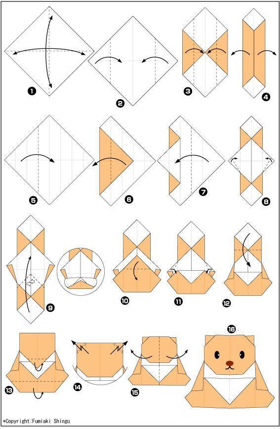 Оригами медвежонок - поделка из бумаги для детей, схема
