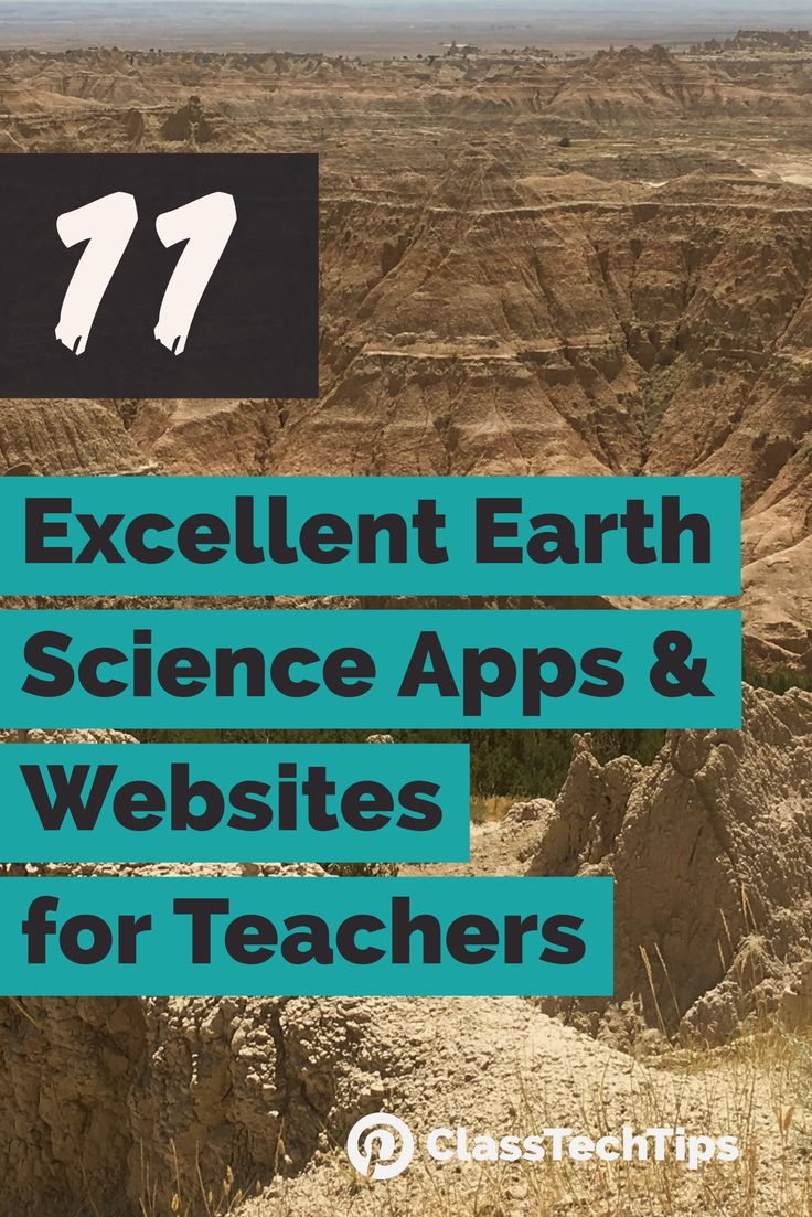 Favorites :) Here are 11 of my favorite earth science apps and earth science websites for teachers! Lots of choices for your classroom.