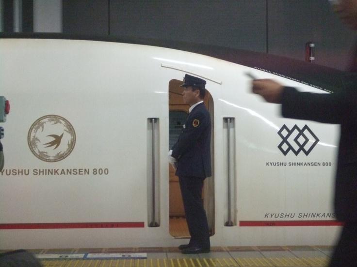 """New """"Shinkansen"""""""