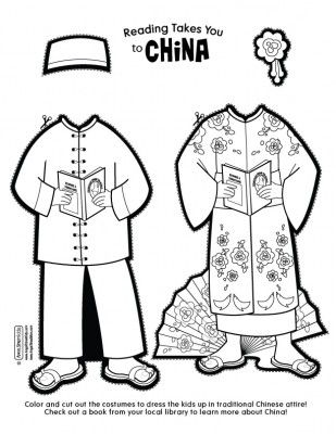 167 best Chinese Craft Templates images on Pinterest