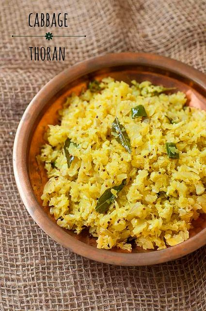 Cabbage Thoran Recipe - Kerala Cabbage Thoran with Coconut for Onam Sadya