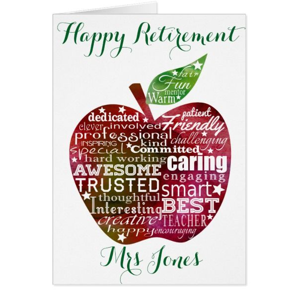 Teacher retirement card teacher appreciation #cards #christmascard #holiday