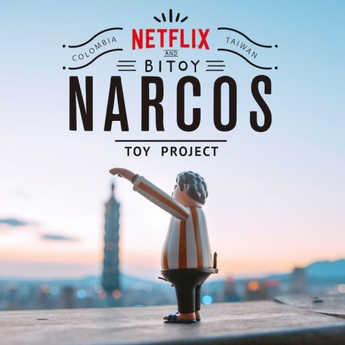 Netflix X Bitoy : Narcos Toy Project! Taipei-based Design-driven Film And Animation Studio Bito Announces Their New Coo... : #61720 : NOTCOT.ORG-http://www.notcot.org/post/61720/